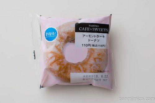 アーモンドケーキドーナツ【ファミリーマート】