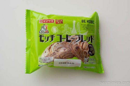 モッチコーヒーブレッド(神戸珈琲職人)【ローソン】