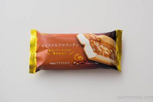 キャラメルフロランタン【フタバ食品】