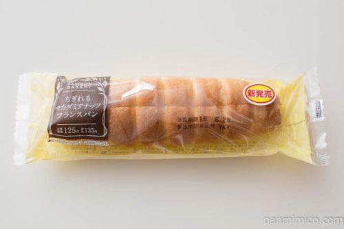 ちぎれるマカデミアナッツフランスパン【ローソン】
