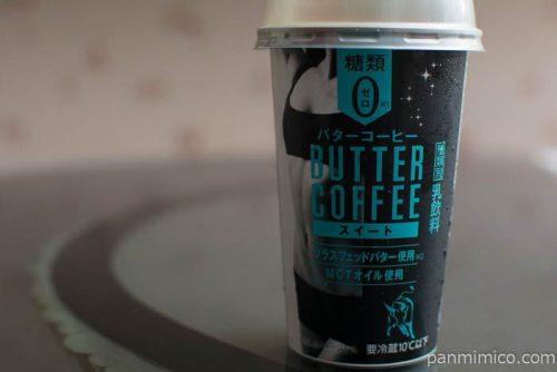 バターコーヒースイート【ファミリーマート】