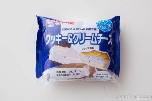 クッキー&クリームチーズ【神戸屋】