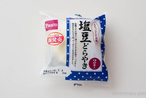 塩豆どらやき【パスコ】