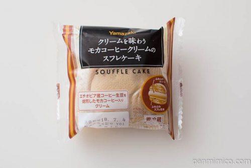ヤマザキクリームを味わうモカコーヒークリームのスフレケーキ