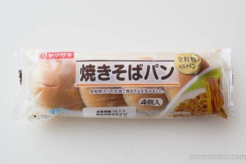 焼きそばパン(4)【ヤマザキ】