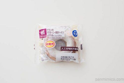 ブランのマヌカハニー焼きドーナツ【ローソン】