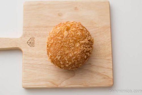 野菜大きめカレーパン【パスコ】皿盛り