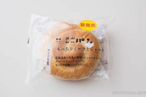 もっちりミルクとショコラ【ニシカワ食品】
