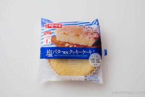塩バター風味クッキーケーキ【ヤマザキ】