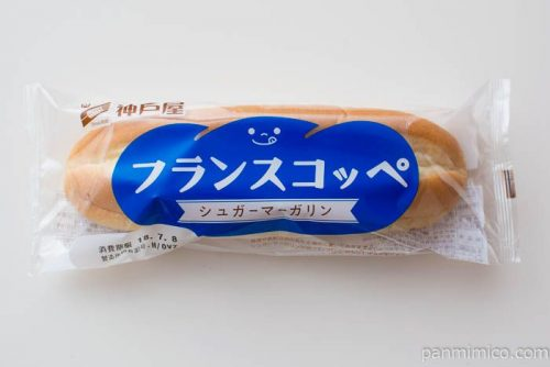 フランスコッペ(シュガーマーガリン)【神戸屋】
