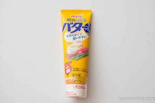 明治チューブでバター1/3 160gパッケージ写真