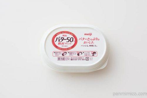 明治バター50%贅沢ブレンド 140gパッケージ写真