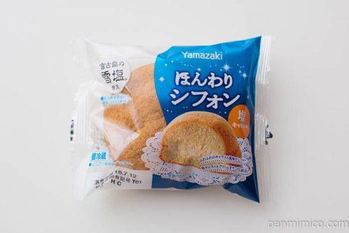 ほんわりシフォン(塩キャラメル)【ヤマザキ】