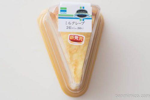 ミルクレープ【ファミリーマート】