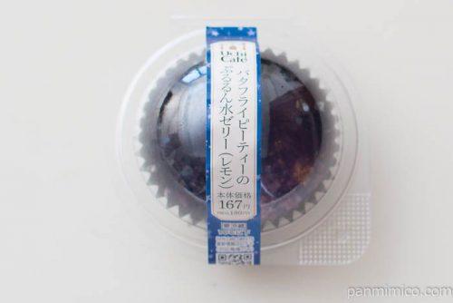 ローソン バタフライピーティーのぷるるん水ゼリー(レモン)