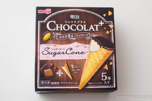 明治CHOCOLAT+(ショコラプラス)シュガーコーン