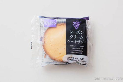 レーズンクリームケーキサンド【パスコ】