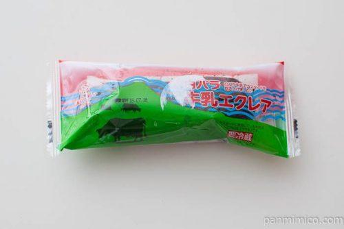 白バラ牛乳エクレア【大山乳業】