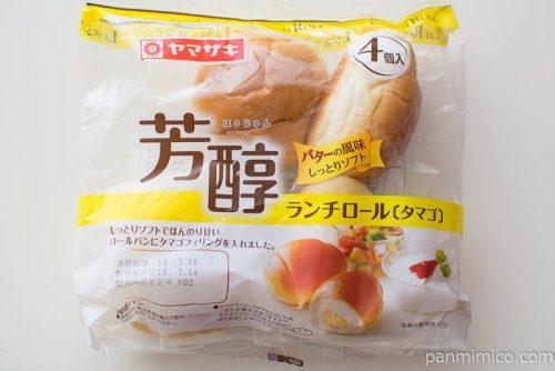 芳醇ランチロール(タマゴ)(4)【ヤマザキ】
