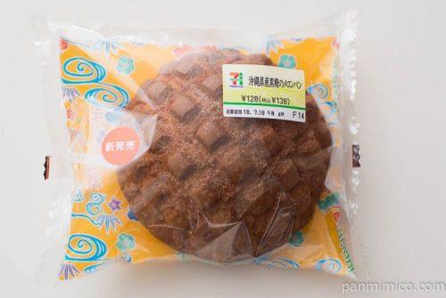沖縄県産黒糖のメロンパン【セブンイレブン】