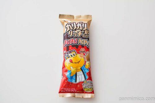 ガリガリ君リッチ チョコチョコチョコチップ(棒)【赤城乳業】のパッケージ写真