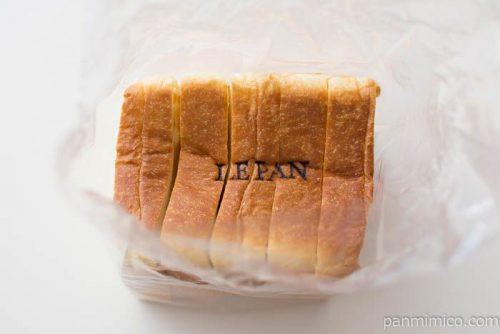 【スイーツ&ベーカリー ル・パン神戸北野 本店】至福の湯種食パン