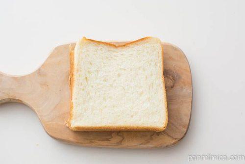 【スイーツ&ベーカリー ル・パン神戸北野 本店】至福の湯種食パンのスライス