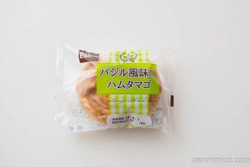 バジル風味のハムタマゴ【パスコ】パッケージ写真