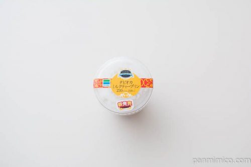 タピオカミルクティープリン【ファミリーマート】パッケージを上から見た図