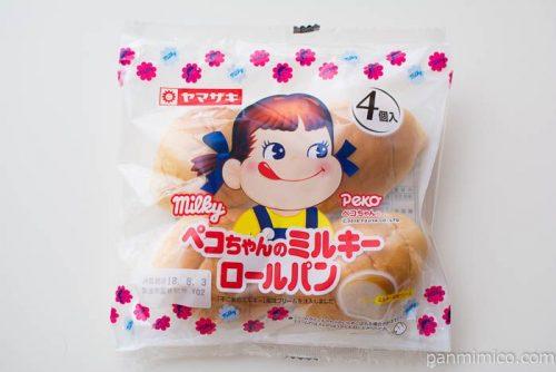 ペコちゃんのミルキーロールパン(4)【ヤマザキ】パッケージ写真