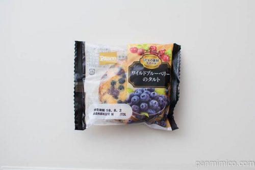 ワイルドブルーベリーのタルト【パスコ】パッケージ写真