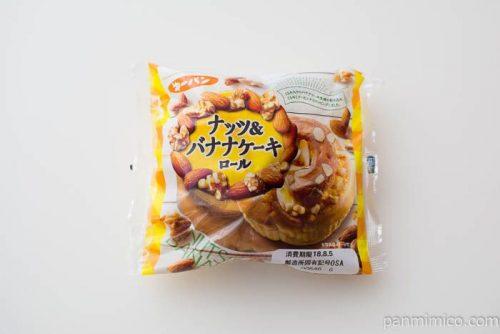ナッツ&バナナケーキロール【第一パン】パッケージ写真