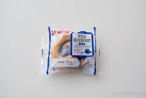 北米産ワイルドブルーベリーのタルト【神戸屋】パッケージ写真