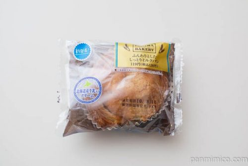 ふんわりとしたしっとりミルクパン【ファミリーマート】パッケージ写真