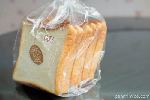 ブーランジェリー ビアンヴニュ本店m-1食パンパッケージ写真