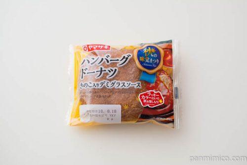 ヤマザキ ハンバーグドーナツ(きのこ入りデミグラスソース)パッケージ写真