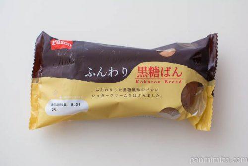 ふんわり黒糖パン【パスコ】パッケージ写真