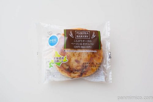 こんがりチーズのベーコン&ポテトパン【ファミリーマート】パッケージ写真