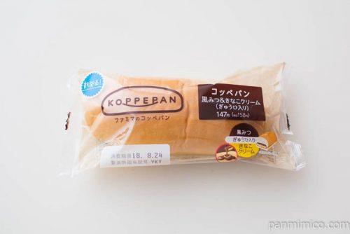 ファミマ コッペパン(黒みつ&きなこクリーム)ぎゅうひ入りパッケージ写真