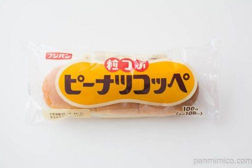 粒つぶピーナツコッペ【フジパン】パッケージ写真