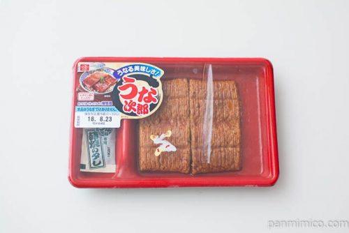 うなる美味しさ うな次郎【一正蒲鉾】パッケージ写真