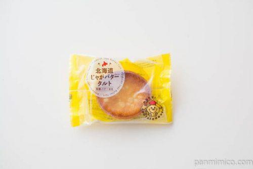 北海道じゃがバタータルト【わかさや本舗】パッケージ写真
