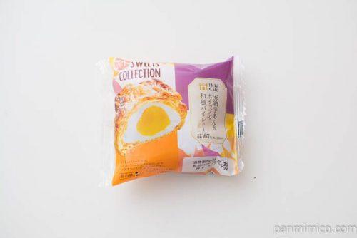 安納芋あん&ホイップの和風パイシュー【ローソン】パッケージ写真