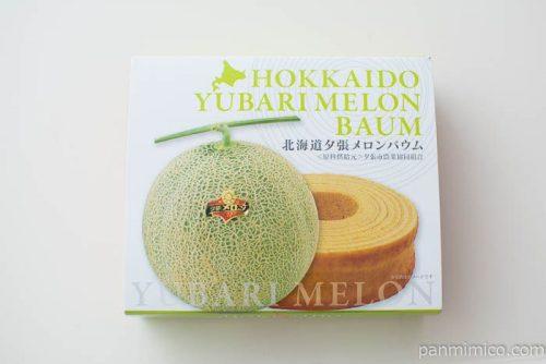北海道夕張メロンバウム【札幌グルメフーズ】箱の写真