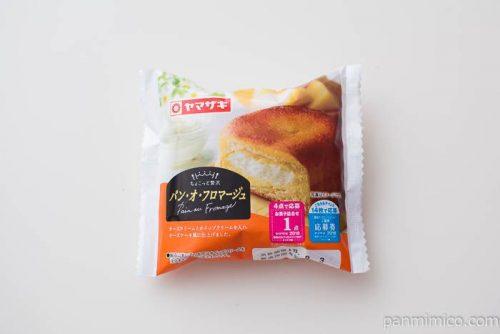 パン・オ・フロマージュ【ヤマザキ】パッケージ写真