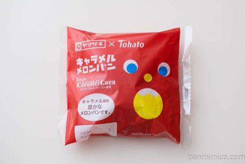 キャラメルメロンパン【ヤマザキ】パッケージ写真