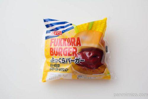 ヤマザキ ふっくらバーガー(コーン入りクリーミーコロッケ)パッケージ写真