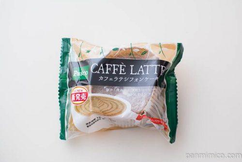 カフェラテシフォンケーキ【Pasco】パッケージ写真