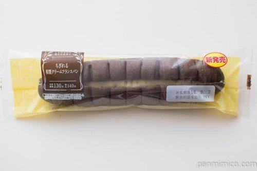 ちぎれる和栗クリームフランスパン【ローソン】パッケージ写真