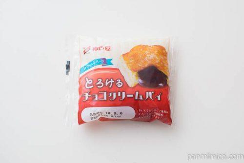 とろけるチョコクリームパイ【神戸屋】パッケージ写真